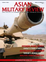 Asian Military Review №5 2019