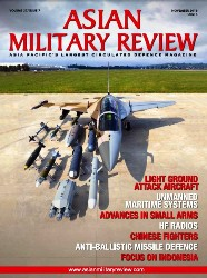 Журнал Asian Military Review №7 2019