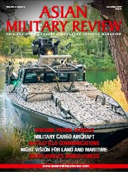 Журнал Asian Military Review №8 2019