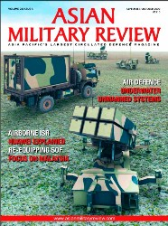 Журнал Asian Military Review №5 2020