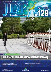Japan Defense Focus №129