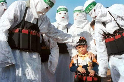 международный терроризм реферат по обж