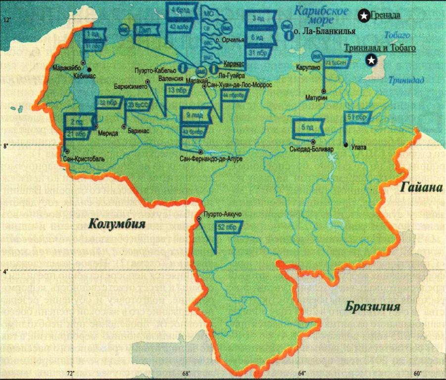 Вторжение США в Венесуэлу: позиция Бразилии может стать решающей