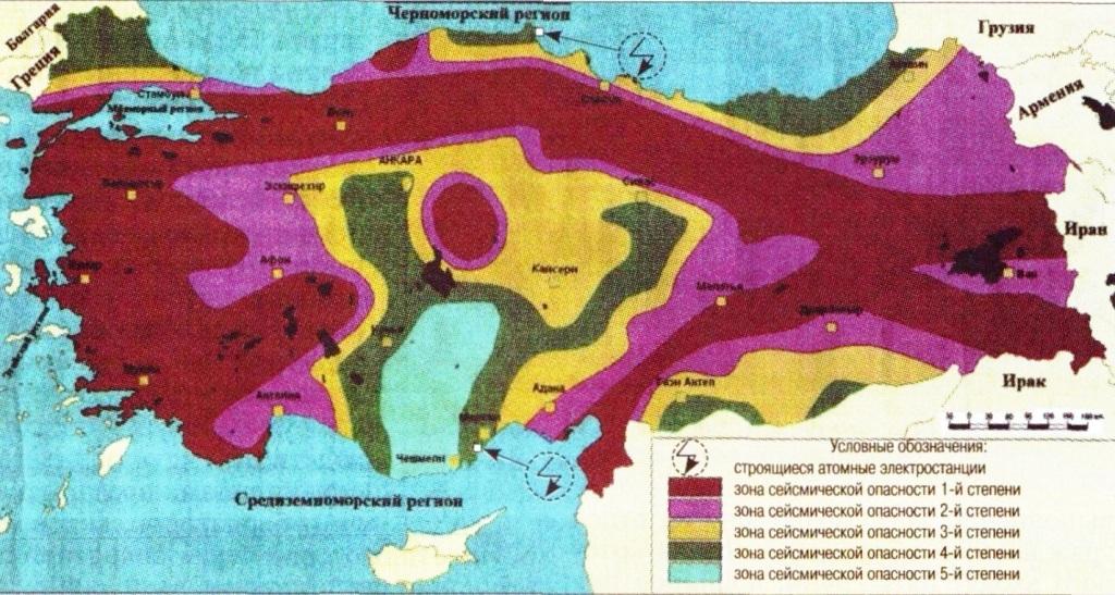 Карта сейсмически опасных зон