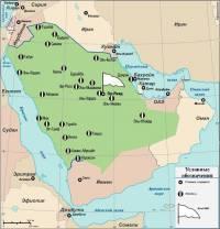 Аэродромная сеть ВВС Саудовской Аравии